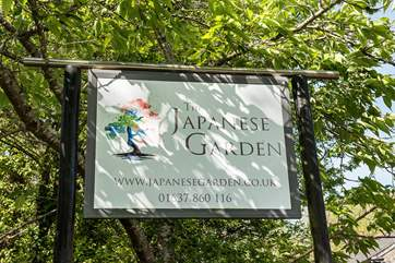 Take a stroll down to the Japanese Gardens.